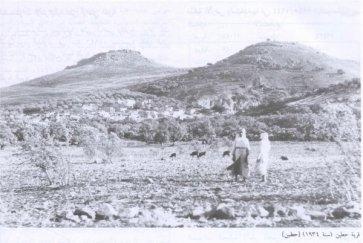 Vue des Cornes de Hattin en 1943